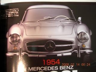 メルセデス300SL